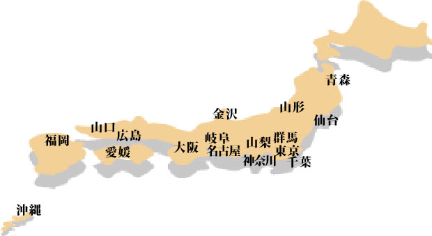 全日本リトミック音楽教育研究会